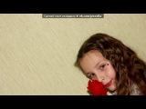 «*(Я , Дашок, и Кристя)*» под музыку Атдуши!(Рома Товышев,Максим Фомин) - Три подруги (в день рождения Рыжей). Picrolla
