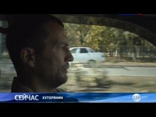 хуторянин 6 серия